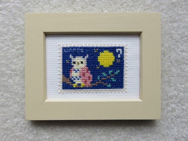 033 切手コレクション フクロウ