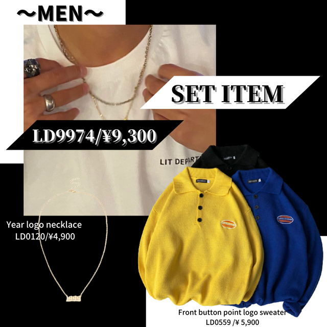 【¥1,500 OFF】MENS RECOMMEND ITEM SET LD9974