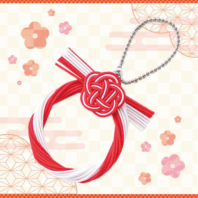 紙単衣オリジナル『小梅紅白祝い飾り』の作り方説明書(ダウンロード版)