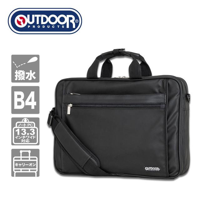 OD-4581N WEB特選 3WAYビジネス OUTDOOR PRODUTS アウトドアプロダクツ