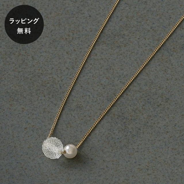 HARIO ハリオ ネックレス スノーパール K10 aa-0126