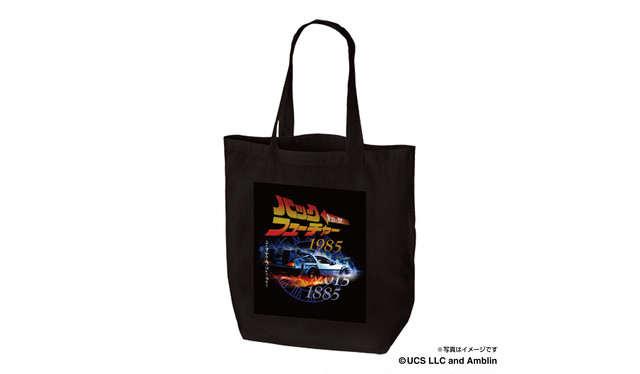 BACK TO THE FUTURE エコバッグ(TYPE-E) ※2月下旬より順次発送※