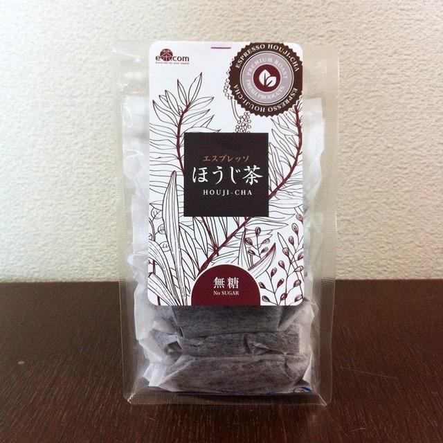 無農薬無化学肥料栽培1番茶原料のエスプレッソほうじ茶(ティーバッグ5g×15)