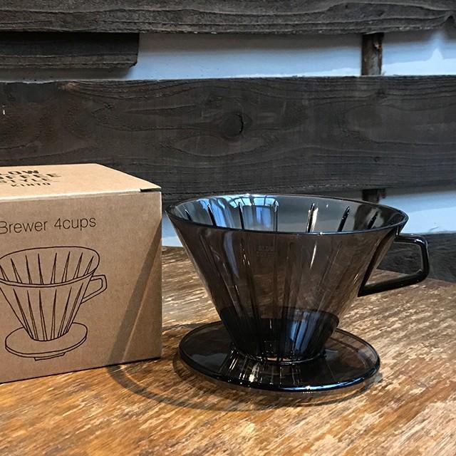 プラスチックブリューワー 4cup (KINTO SLOW COFFEE STYLE)