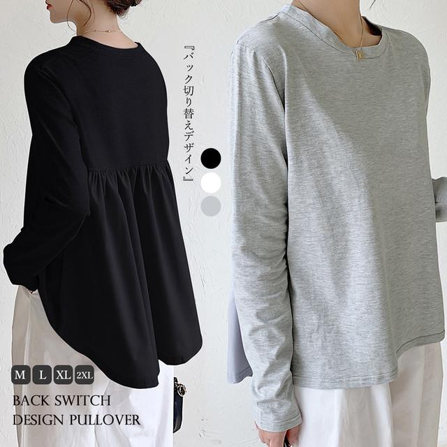 【即納】バックタック tシャツ レディース fa2348