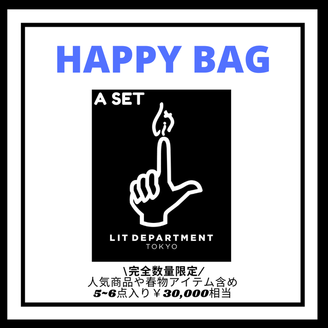 【完全数量限定】LIT DEPARTMENT HAPPY BAG A SET LD9977