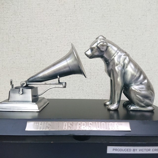 """VICTOR """"His Master's Voice""""オブジェ ビクター犬 オリジナル高級ニッパーくん 金属製 1997"""