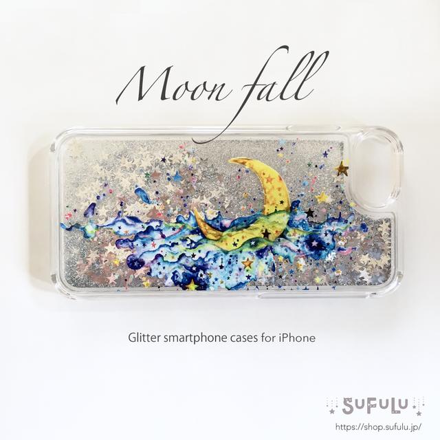 Moonfall シルバースター グリッターiPhoneケース iPhone6/6s iPhone7 iPhone8 iPhoneX