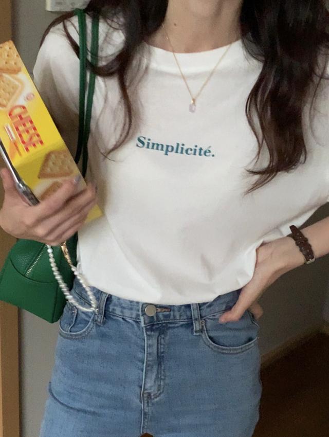 simple t-shirt [2105-7]