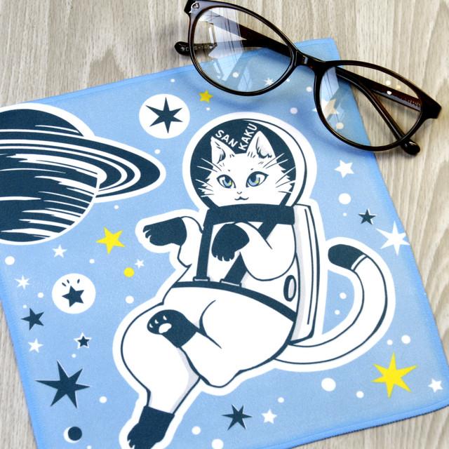 クリーナークロス - 宇宙白猫マイカちゃん - 金星灯百貨店
