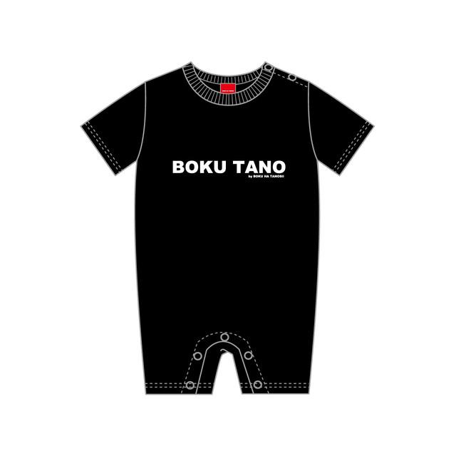 "BOKU HA TANOSII / ボクタノベビーSET  ""Black"""