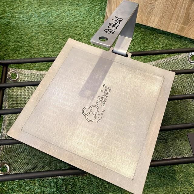 3field オリジナル 極厚鉄板「野鉄」