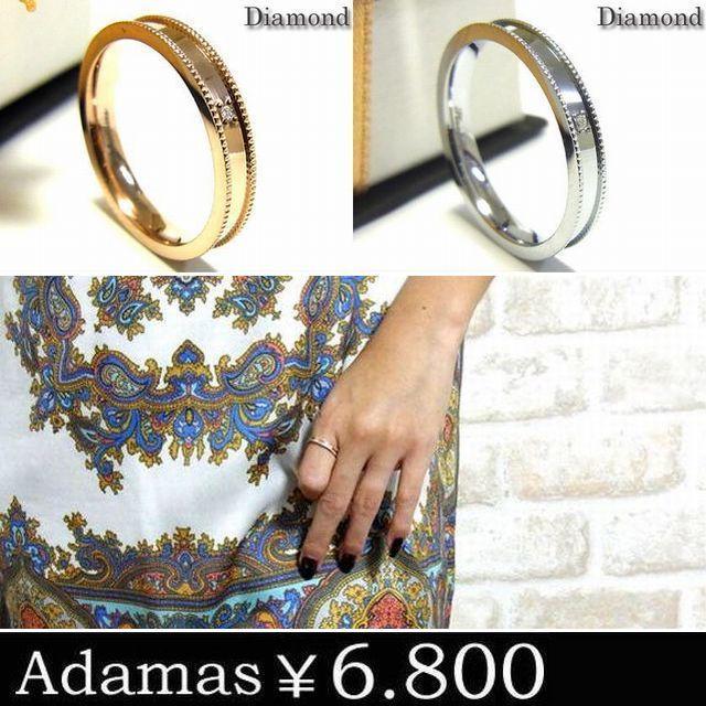 【SteelAdamas】送料無料★アダマスダイヤモンドステンレスリング/ピンクゴールド・スチールシルバー/Adamas (grd896ro・grd896s)