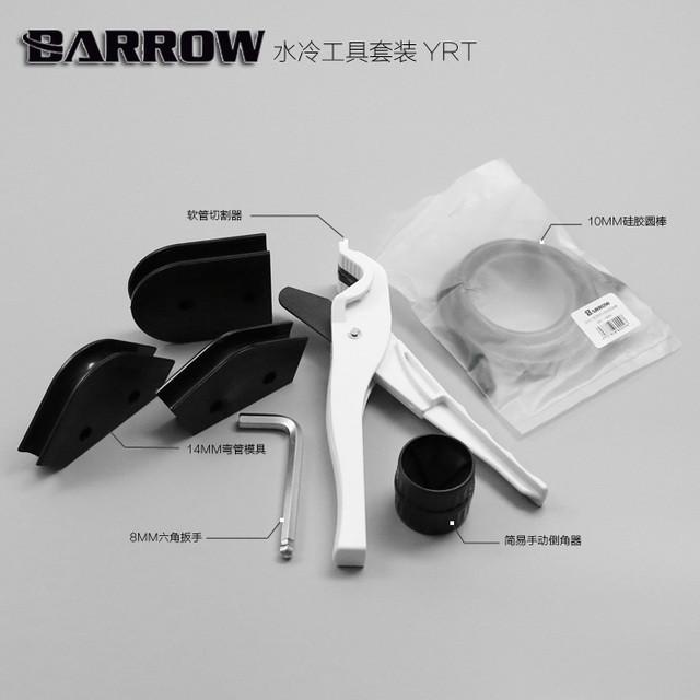 14mmPETGチューブカッターセット(BARROW)