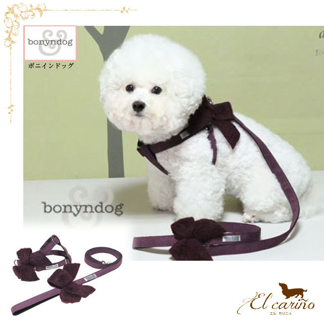 7。Bonyndog【正規輸入】 犬 服 ハーネス リード レッド 秋 冬物