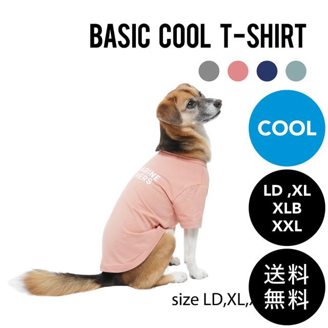 Mandarine brothers(マンダリンブラザーズ)BASIC COOL T-SHIRT ベーシッククールTシャツ LD ,XL ,XLB ,XXLサイズ ゆうパケット対応(2個まで)