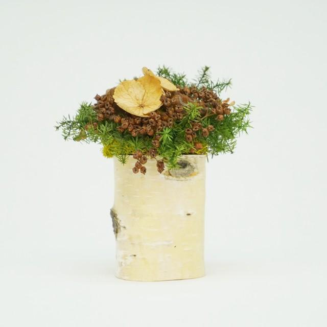 海鼠釉 マグカップ【こぶ志窯】