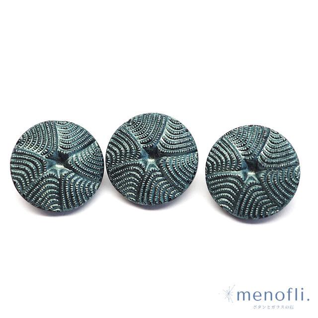ブルーオーロラペイント ヴィンテージボタン チェコガラスボタン RH419 20210802