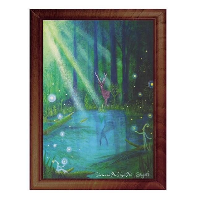 ソラノモリSayuRi オリジナル A4プリント ④ 聖なる森の泉