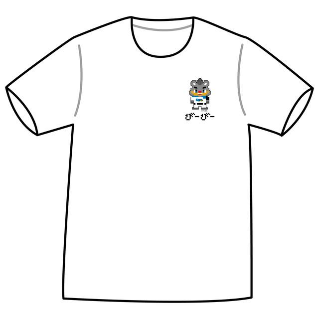 ドットファイターズ 「 びーびー 」  Tシャツ ホワイト