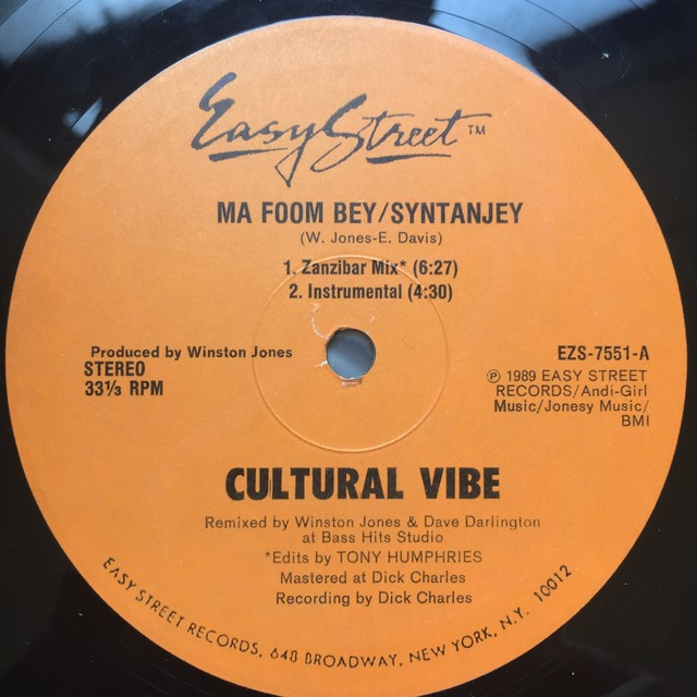 Cultural Vibe – Ma Foom Bey/Syntanjey