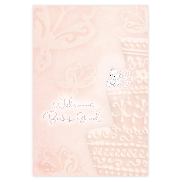 ポストカード『BABY GIRL』~Cookiebear~