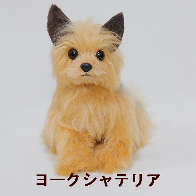 【作家オリジナル】オーダー愛犬ぬいぐるみ制作例