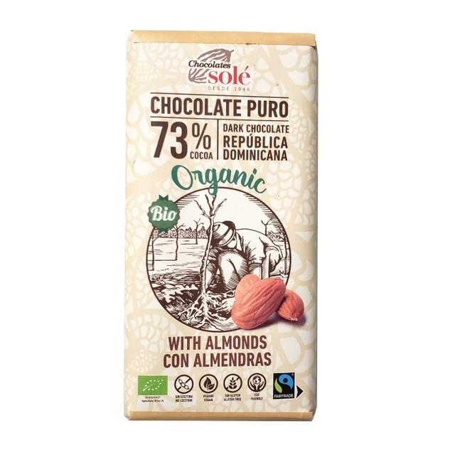 【有機】オーガニック ダークチョコレート73% アーモンド 150g
