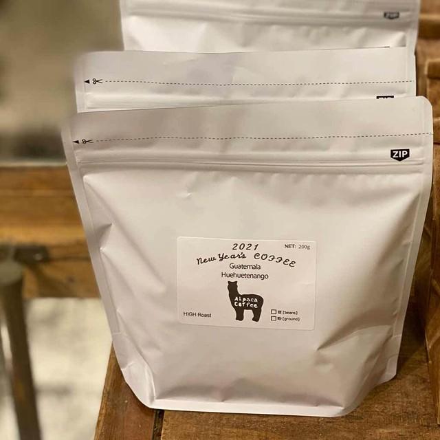 2021 NEW YEAR COFFEE グアテマラ プロヴィデンシア農園 [200g](オリジナルシール付き)