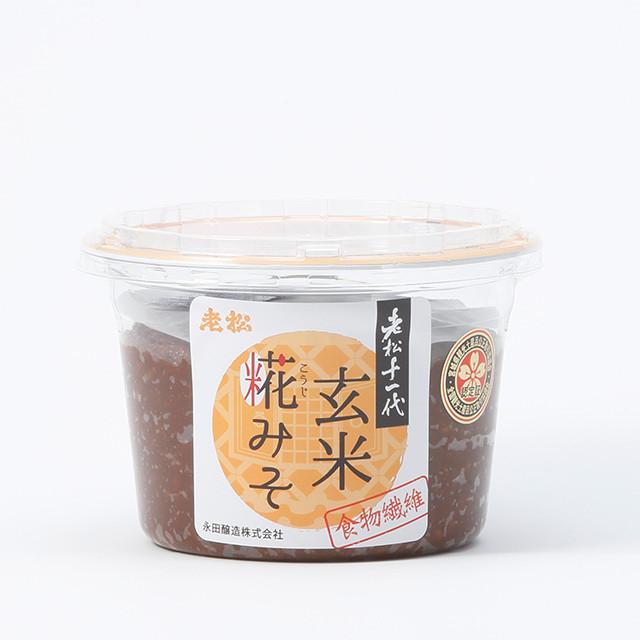 老松十一代 玄米糀みそ【480g】 - メイン画像