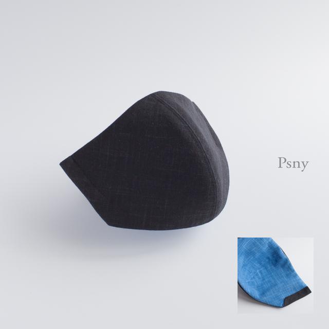 PSNY 送料無料 ベーシック コットン・ブラック&マリン 花粉 黄砂 不織布フィルター入り 上品 ますく おとな かわいい かっこいい 上品 清潔感 高級 通勤 清潔感 大人用 マスク -CB03