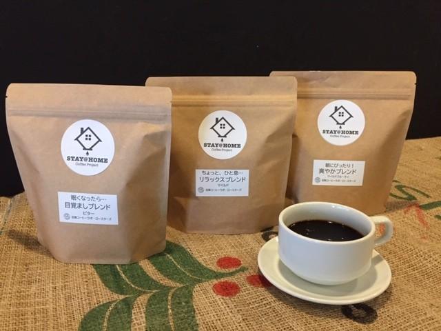 アジアンセレクト ブレンドコーヒー(200g)