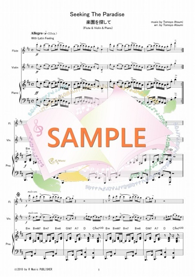 PFS001 Seeking The Paradise~楽園を探して/渥美知世:フルート、ヴァイオリン、ピアノ