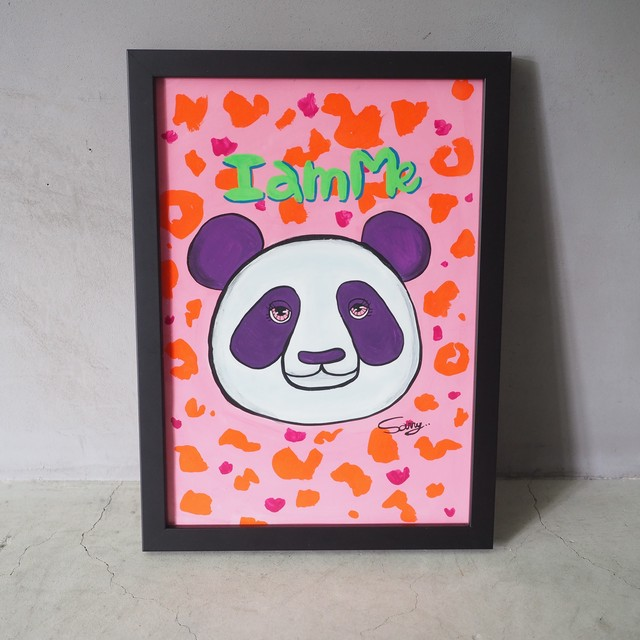 I am Me  Panda