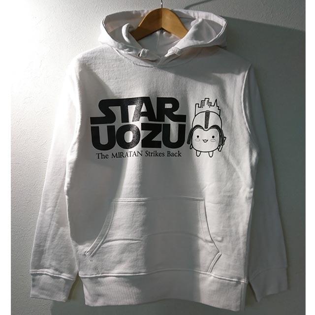 STAR UOZU & ミラたん コラボパーカー ホワイト