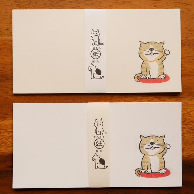 招き猫一筆箋 Aセット