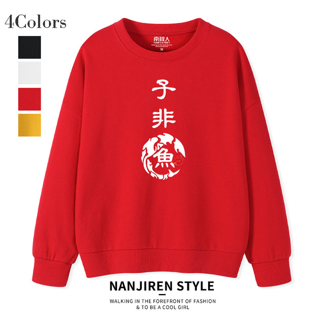 チャイナ風パーカー トップス Tシャツ レディースファション 中華服 改良唐装 大きいサイズ S M L LL 3L 4L ラウンドネック 長袖 ゆったり 肌触りいい 4色選択可