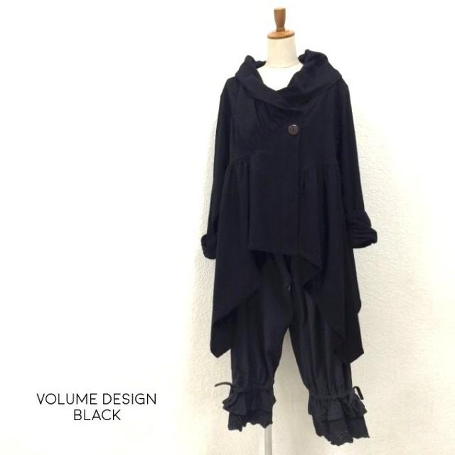 ボリューム衿デザインジャケット ブラックモード感 コットン100%