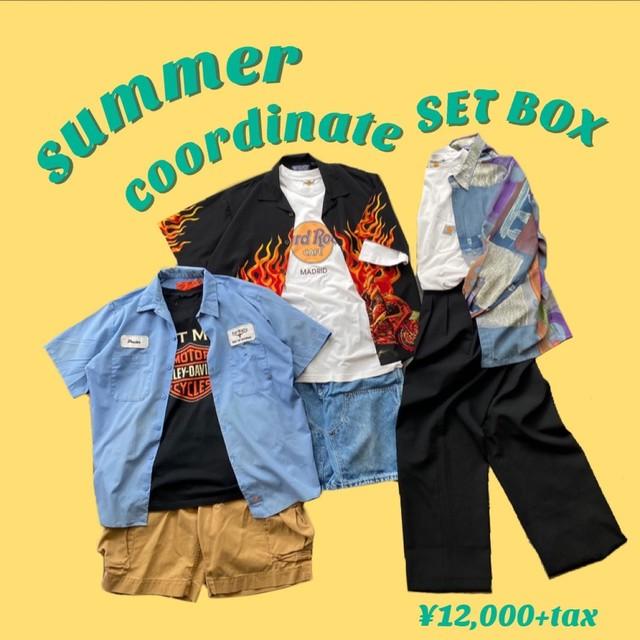 Summer coordinate SET BOX