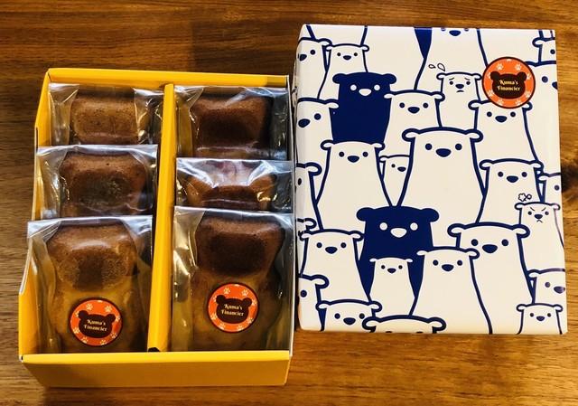 クマさんのフィナシェ 6個入 【冷凍商品】
