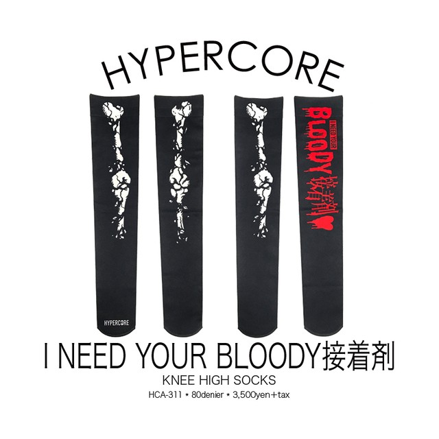 A-311W I NEED YOUR BLOODY接着剤ニーハイ