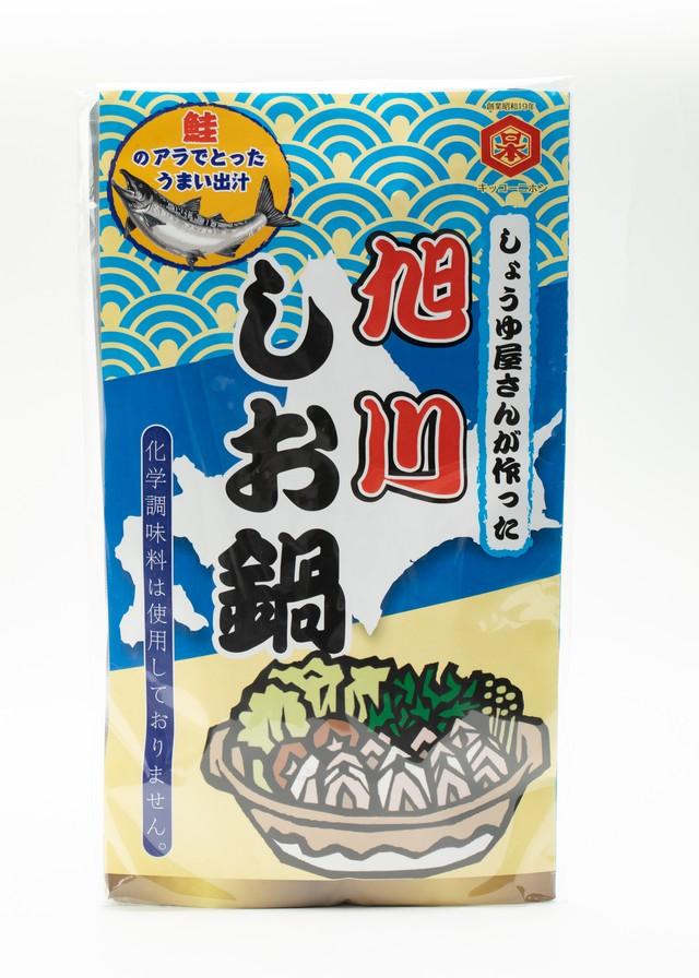 旭川しお鍋の素200ml