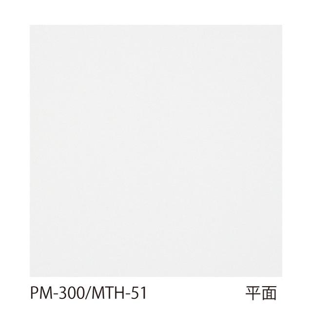 メガマット 300角/SWANTILE ホワイト ブラック モノトーンカラー