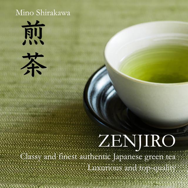 季節のお茶便:ZENJIRO 煎茶コース
