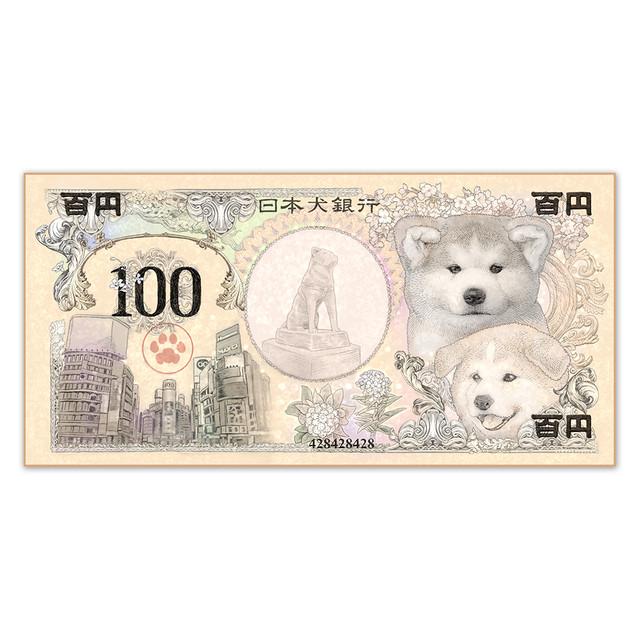 柴犬紙幣 Tシャツ
