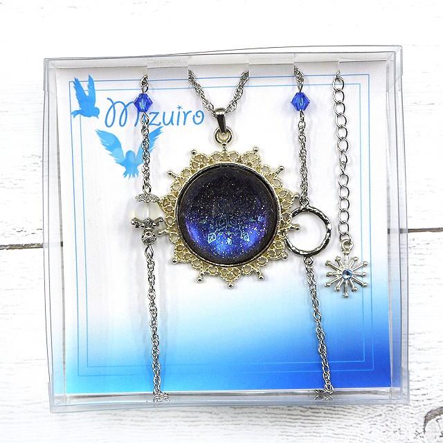 【ミズイロ】魔導石~金の鱗粉~/ネックレス