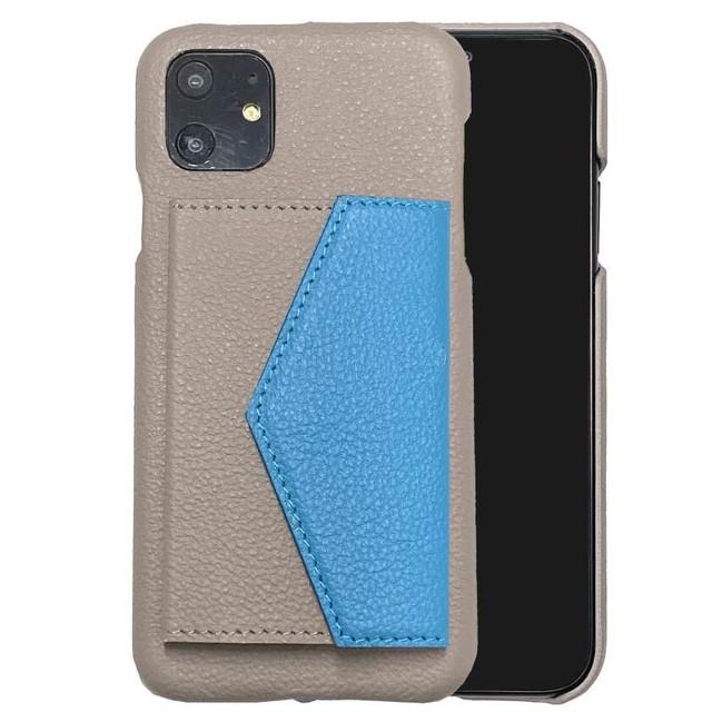 シボ型押しレザー【グレージュ×サックスブルー】 iPhone / Galaxy / Xperia /  Googlepixel / Huawei