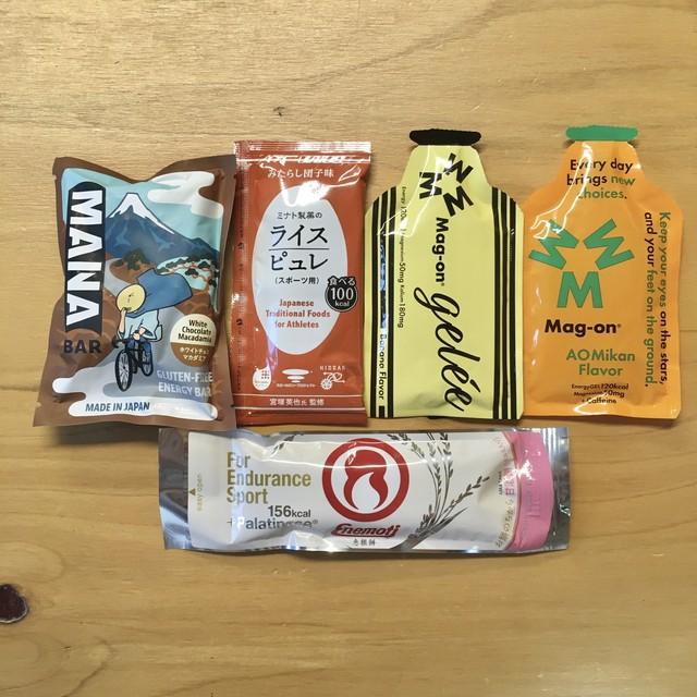 NEW補給食セット【お試し価格】