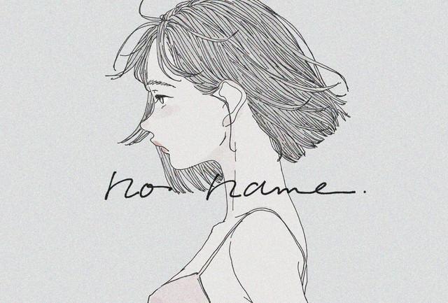 個展「no name」入場チケット 9/26(土) 14:00-15:00