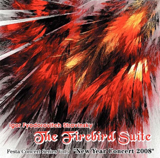 組曲「火の鳥」/吹奏楽団Festa(WKCD-0017)